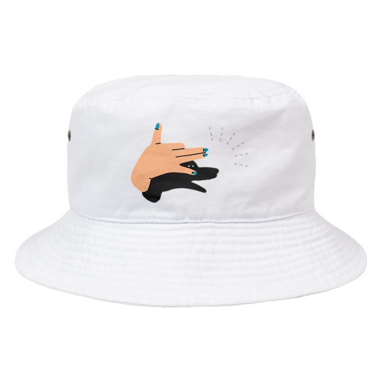 SANKAKU DESIGN STOREのキミと話がしたいよ。 右側 Bucket Hat