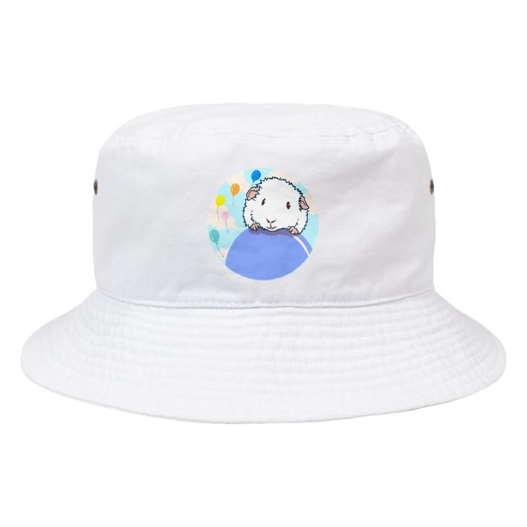 Lichtmuhleの風船モルモット10 Bucket Hat