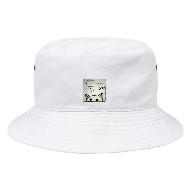 SU-KUの「そーっと・・・」(ゆる猫オッド)Ⅱ Bucket Hat