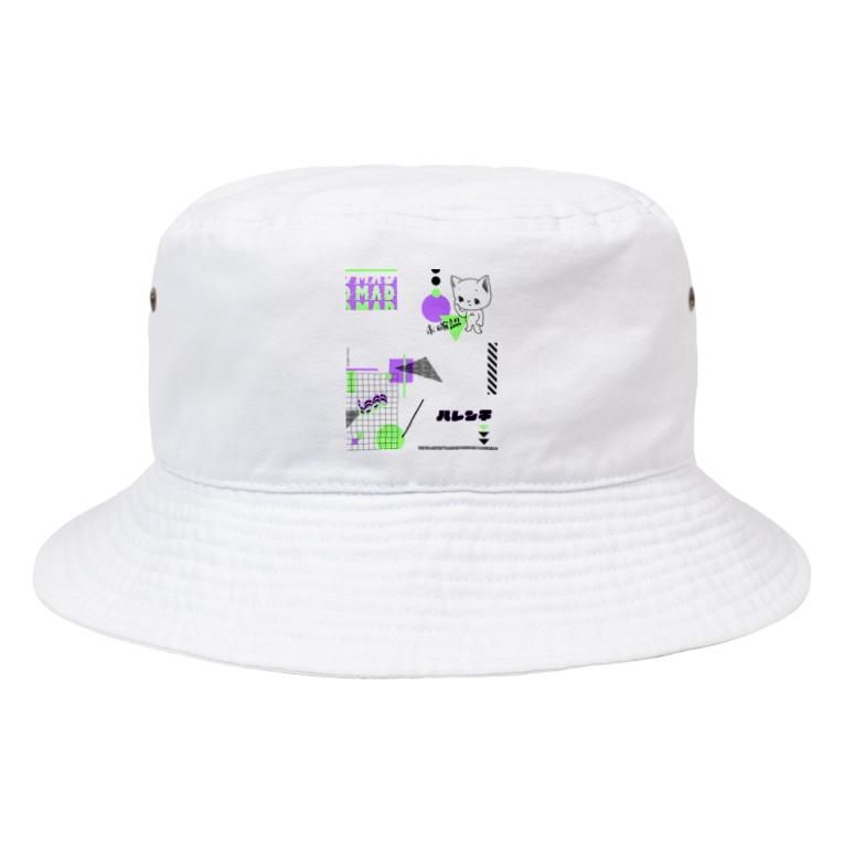 "Mieko_KawasakiのWhat is ""cute""?  Bucket Hat"
