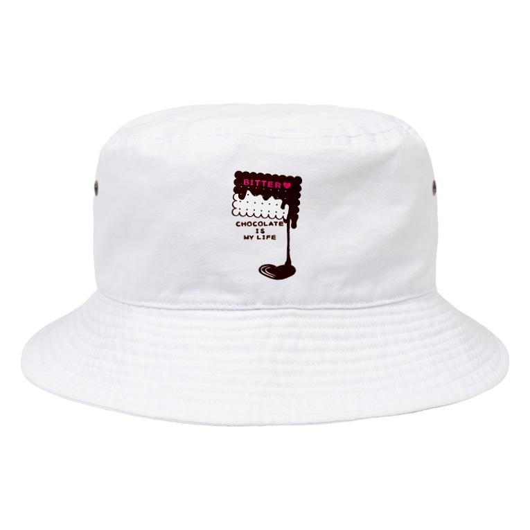 *suzuriDeMonyaa.tag*のカスタマイズOK >CT99 CHOCOKATE IS MY LIFE*D Bucket Hat