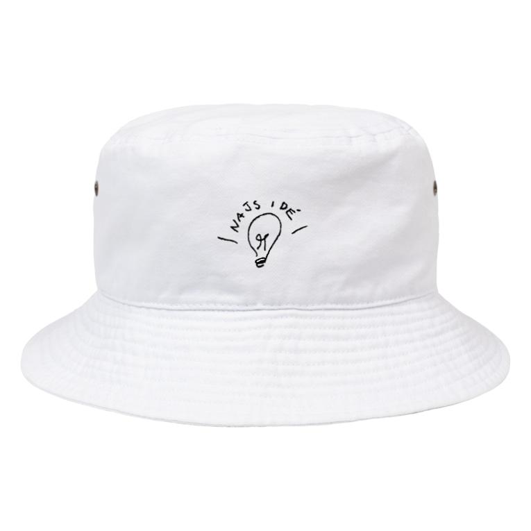 HÖGBRONのNajs ide! Bucket Hat