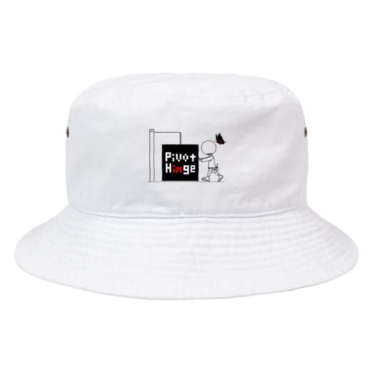 PivotHingeのBucketHat(White)/PivotHinge(3) Bucket Hat