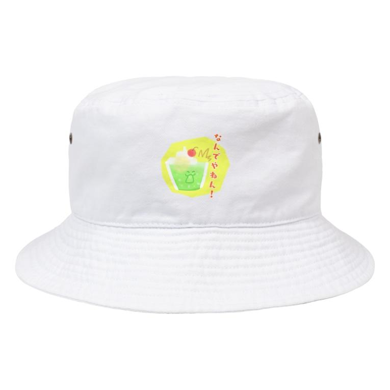 きょうは、なにをきようか。のなんでやねん!クリームソーダ Bucket Hat