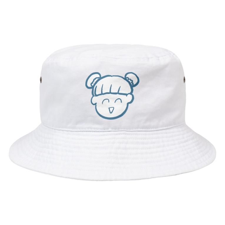 レイのチャイナ? Bucket Hat