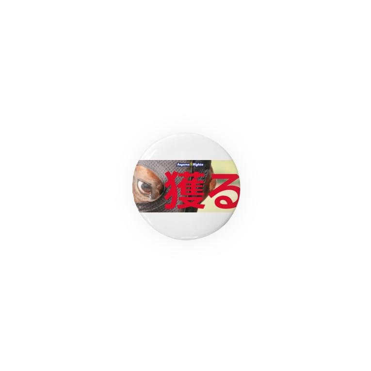 青山Nights☆YouTube 的Tube!®公式の出陣!青山Nights Badges