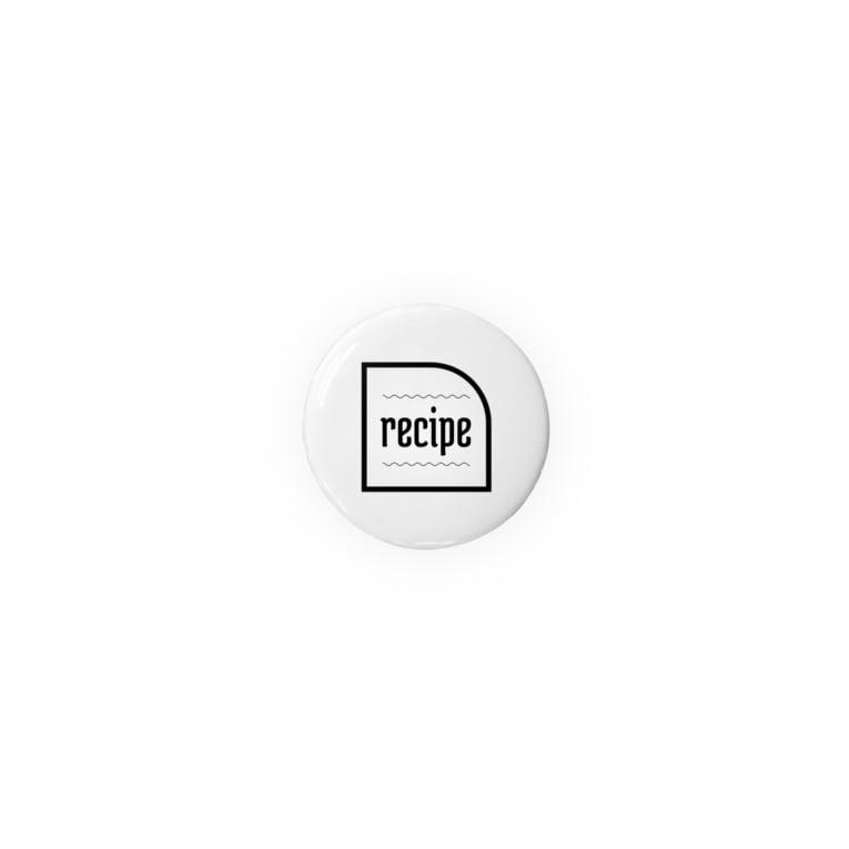 recipeのrecipe Badges