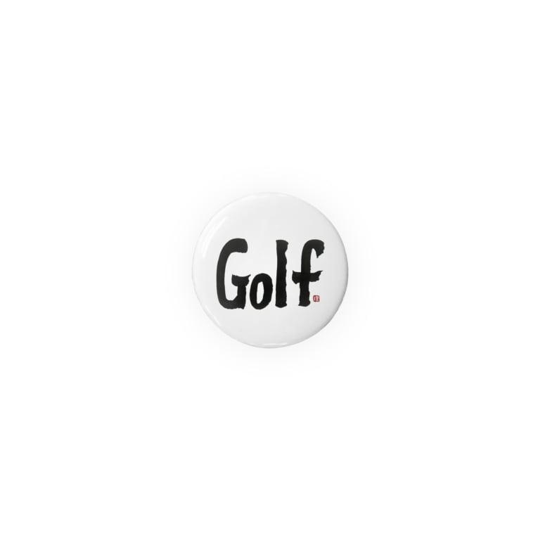 書道×ゴルフ riyo_golfsyodogalleryのゴルフ Badges