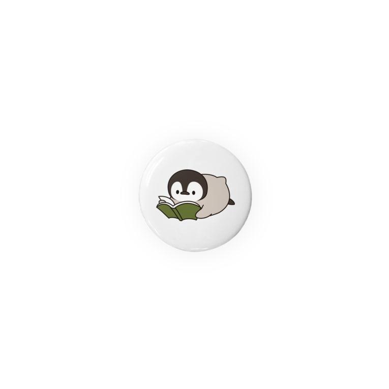 DECORのほのぼの子ペンギン / 読書ver. Badges