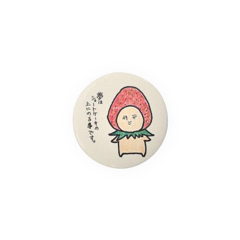 ナマモノ倶楽部の缶バッジ(いちご) Badges