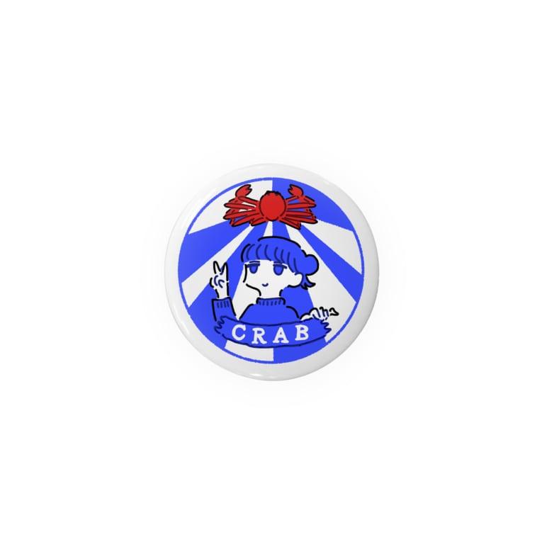 イルカの家のかに缶 Badges