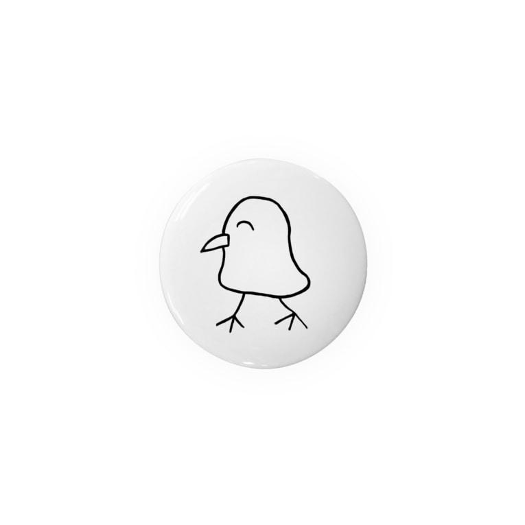 セミの人🇯🇵のひよこ Badges
