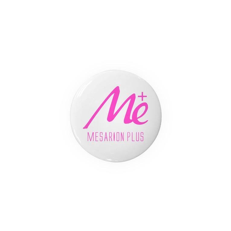 keita屋のMESARION+ロゴ 文字切り抜きVer(ピンク) Badges