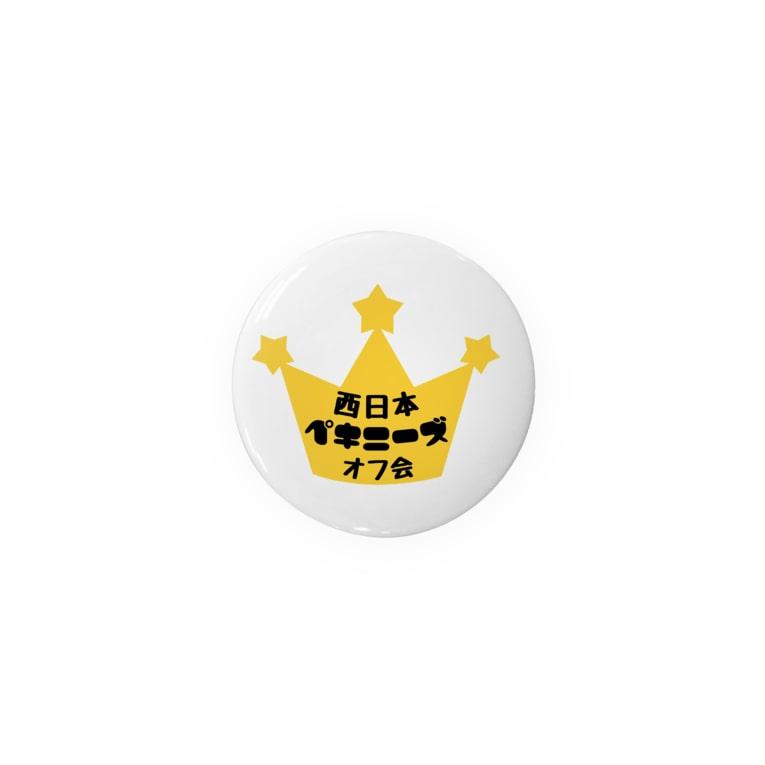 西日本ペキニーズオフ会の西日本ペキニーズオフ会 Badges