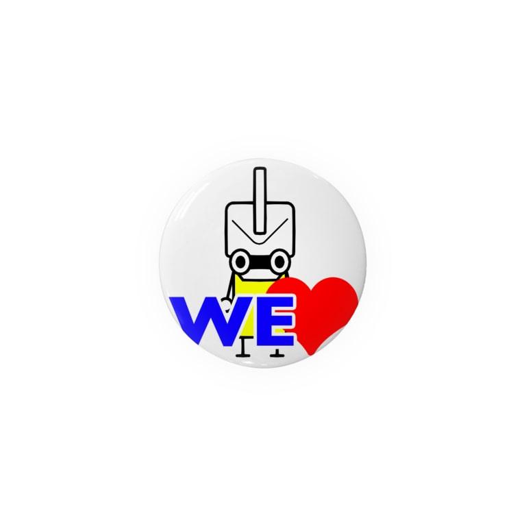 minirobo technical laboratoryのWe love minirobo Badges