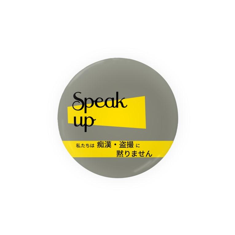Speak upのSpeak up(グレー) Badges
