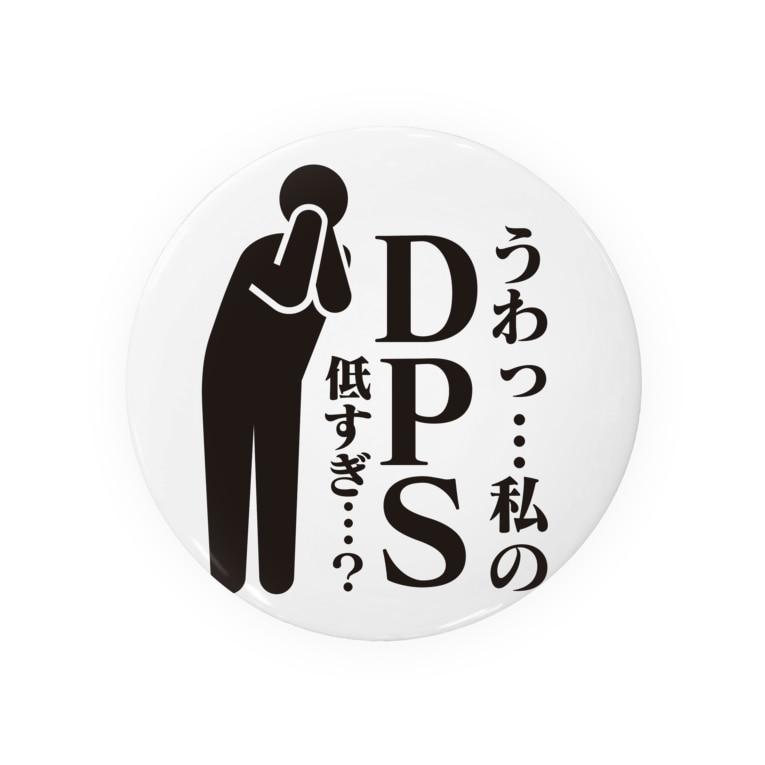 田舎露店のDPS低すぎさん Badges