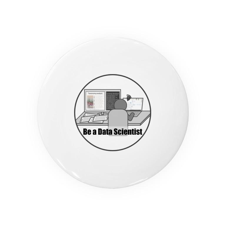 Nanaimo_CaのBe a Data Scientist Badges