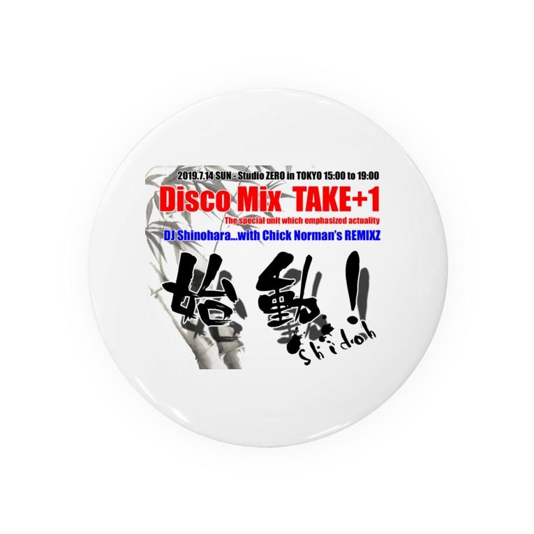 KENTASTYのDisco Mix TAKE+1 記念グッズ Badges