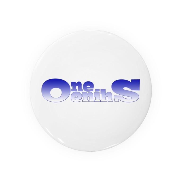 OneShineのOneShine Badges