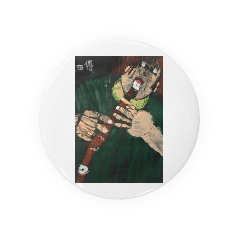 shibatayuuの自画像 Badges