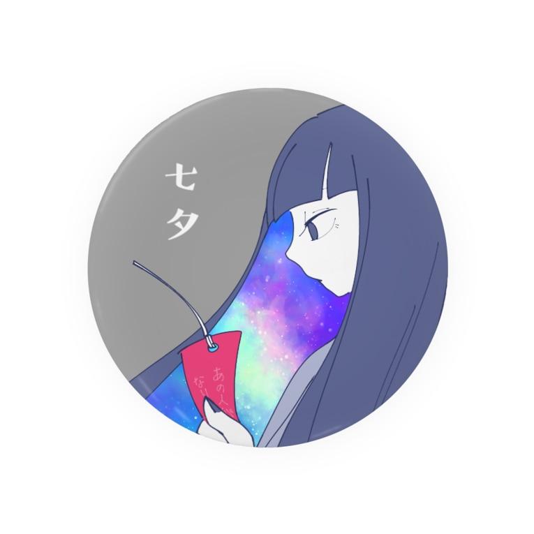 ○○(にわ)の七夕 Badges