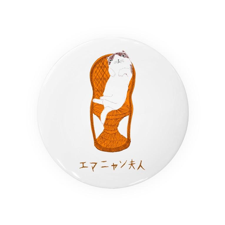 NIKORASU GOのユーモアダジャレネコデザイン「エマニャン夫人」 Badges