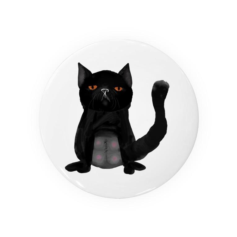 catfullのメルちゃんの術後 Badges