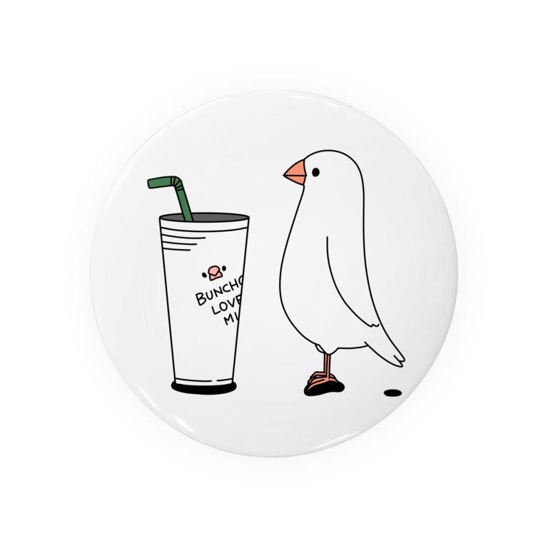 ・buncho days・ 文鳥デイズのカフェ文鳥 Badges