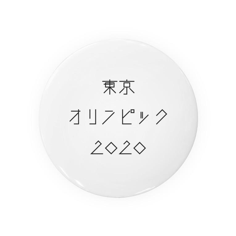 AWAKE_DESIGNの東京オリンピック2020 Badges