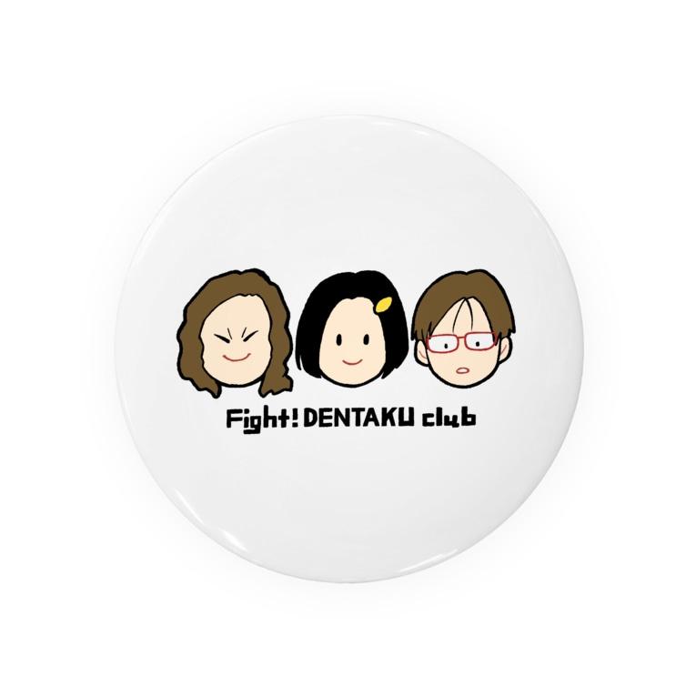 Cl_wodの闘え日商部 キャラクター Badges