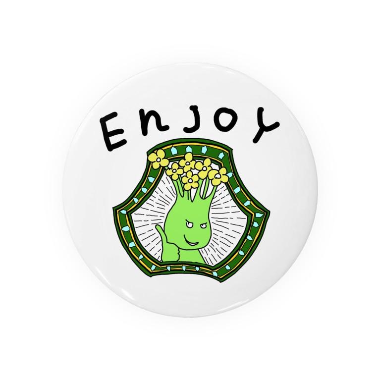 水仙舎のエンジョイおじさん Badges