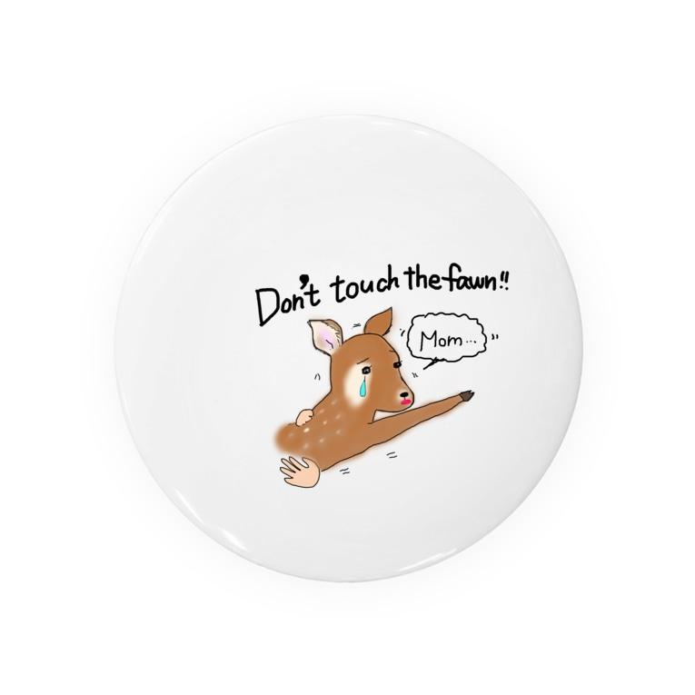 white-fawnの子鹿に触らないで! Badges