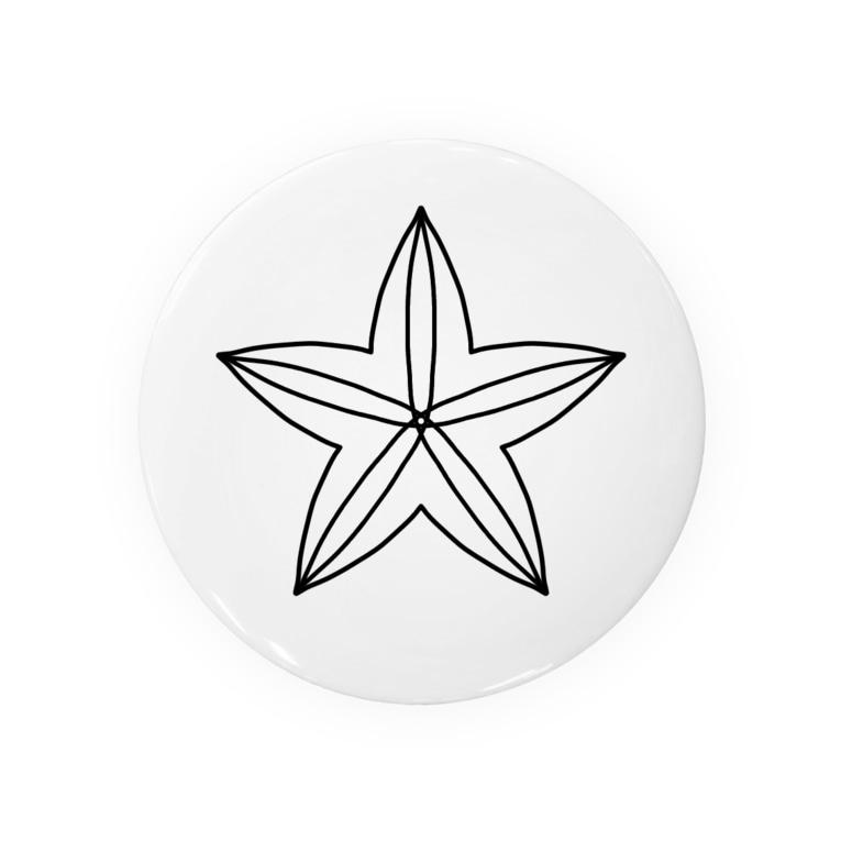 ただいま帰宅中 officialの星 Badges