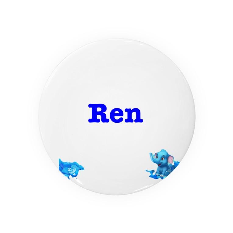 猫族*犬族の部屋の猫族*犬族の部屋『Ren』3 Badges