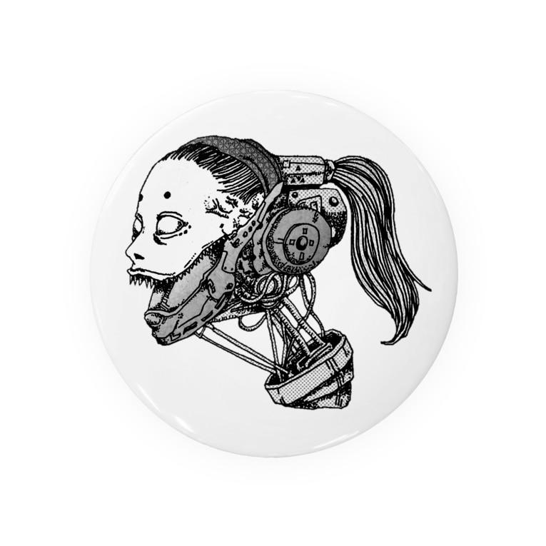 アリヒラのヒトトキカイ Badges