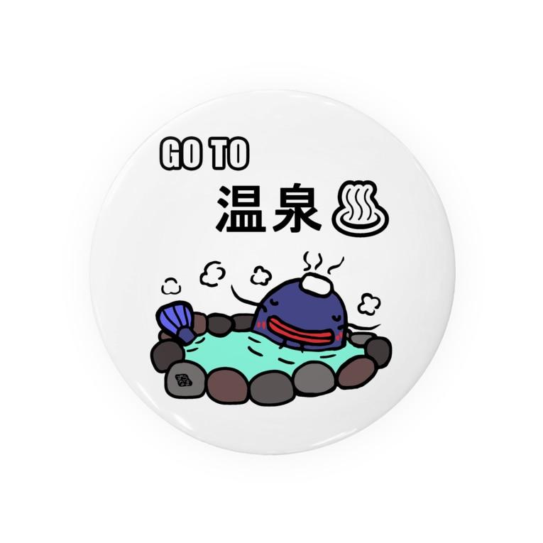 ずうなま先輩(パイセン)に聞け!のGoTo温泉 Badges