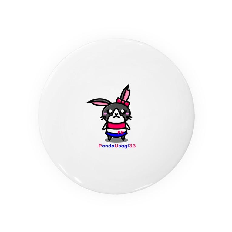 P.U Shopの【P.U】 PandaUsagiちゃん Badges