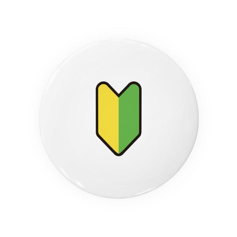 プープーファクトリーのずぶの初心者 Badges