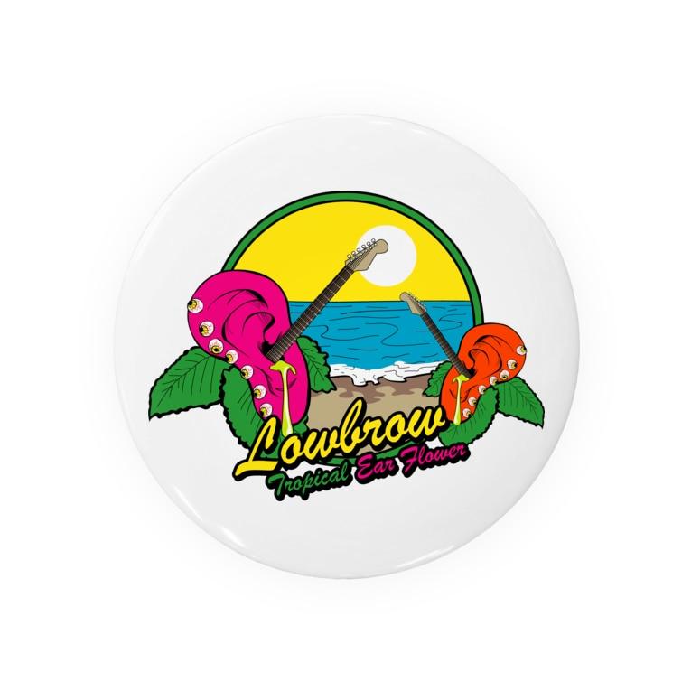 提供 tshopのLowbrow Tropical Ear Flower Badges