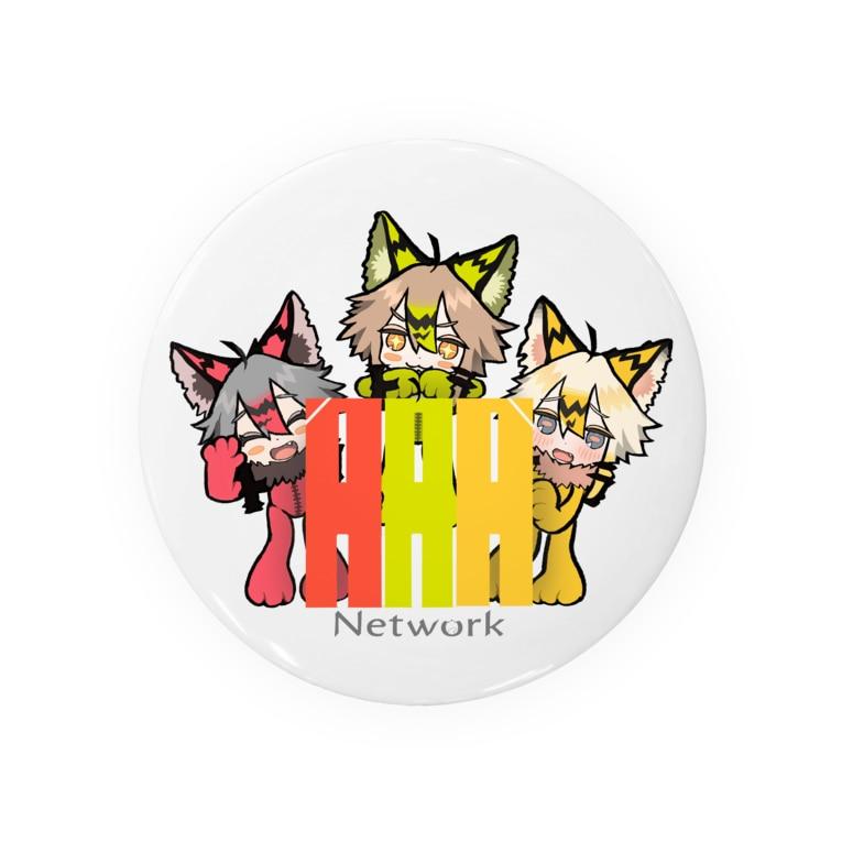AAANetworkのトライエ Badges
