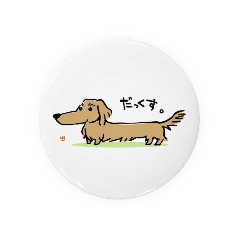 カトユリのダックスフント(ロング・ヘアードver.) Badge