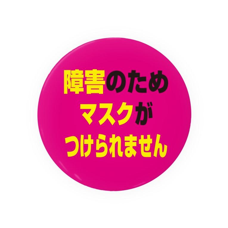 ココリティの障がい者用3-2 Badges