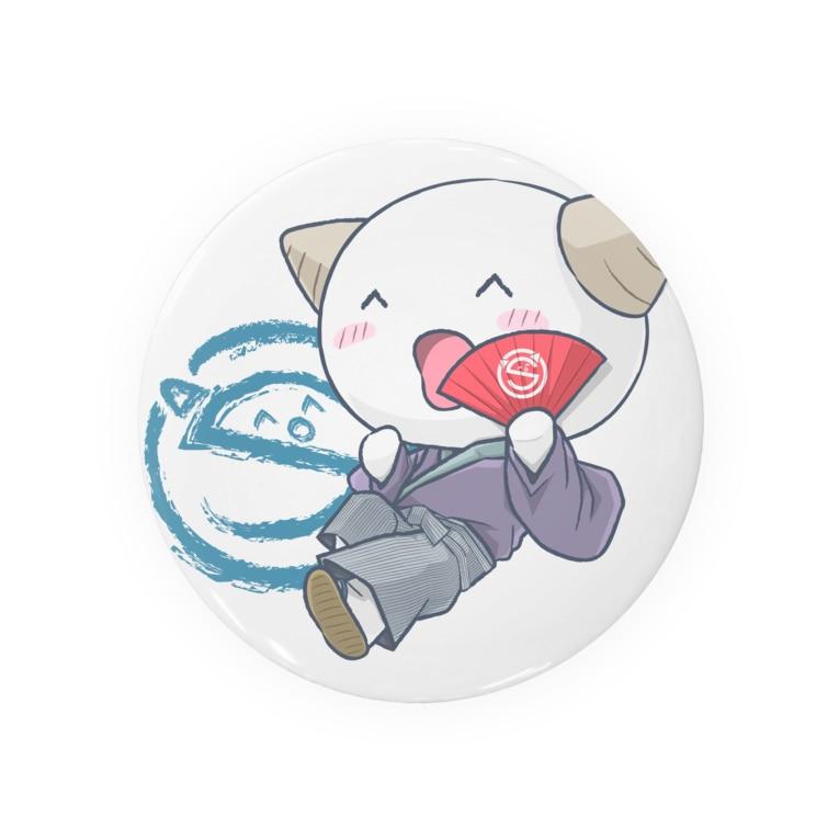 ShoboSuke/しょぼすけの1~3月限定!!和装 しょぼりんこくん Badges