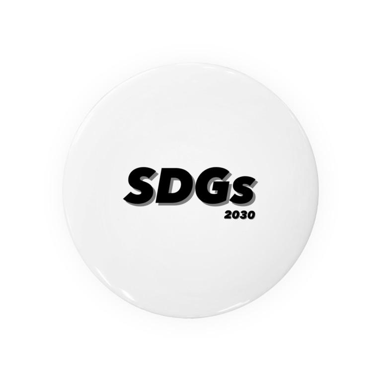 HenDrixxx StoReのSDGs Badge