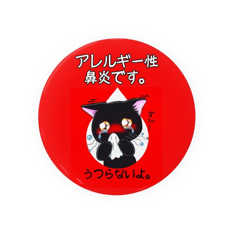 enishikanaoの鼻炎マーク缶バッジ・黒猫 Badges
