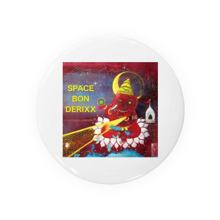 SPACE BONDERIXXのANG KONG Badge