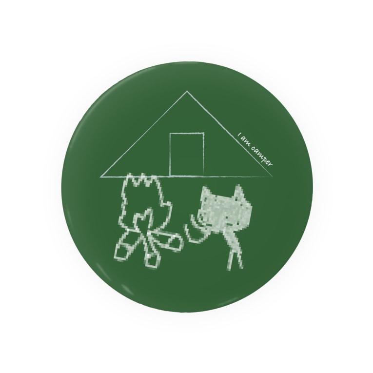 Naoka_のI am camper な ネコちゃん(緑) Tin Badge