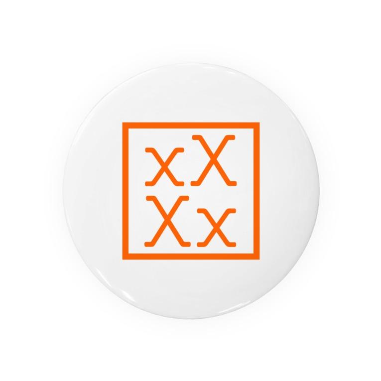 YukkeのxXxX_collage_redshift Badges