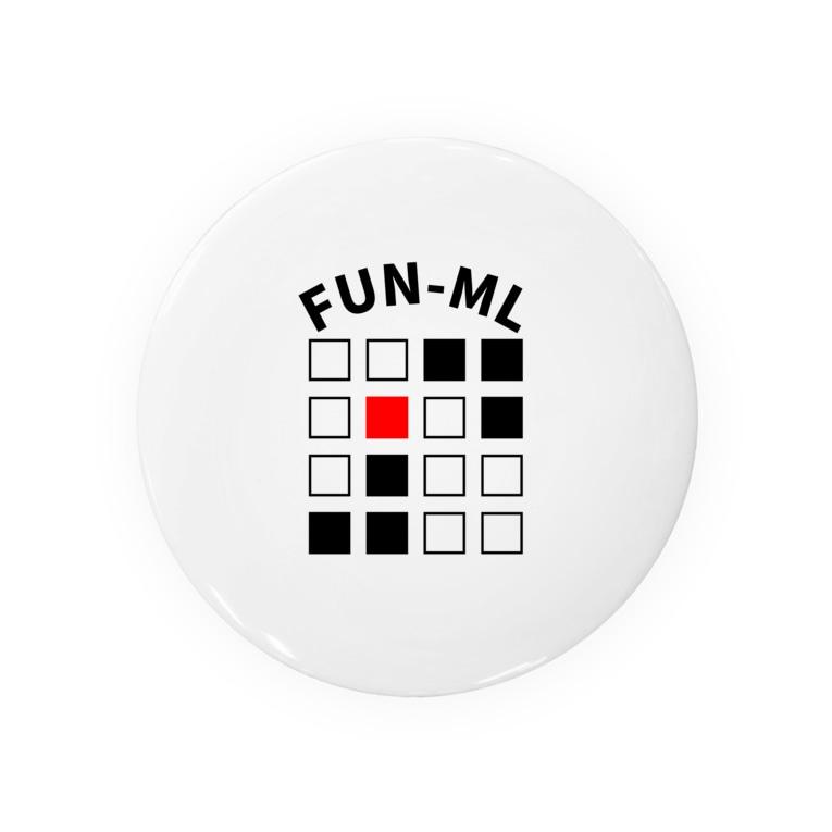 FUN-MLのFUN-MLロゴ Badge
